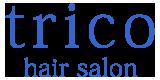 trico hair salon ; トリコヘアーサロン 愛知県名古屋市天白区平針3-608 1F 美容院